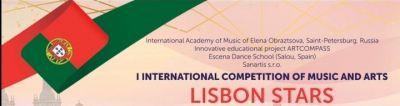 Втора награда на конкурса LISBON STARS-Португалия! 1