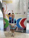 Първо място на национален конкурс - СУ Добри Чинтулов - Бургас