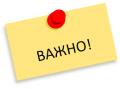 ВАЖНА ИНФОРМАЦИЯ за всички ученици от бъдещия първи и осми клас - СУ Добри Чинтулов - Бургас