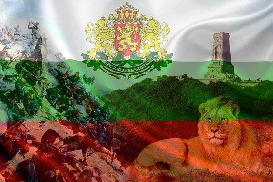 143 години Свободна България! - голяма снимка