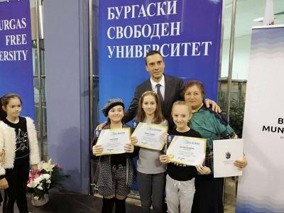 7 - СУ Добри Чинтулов - Бургас