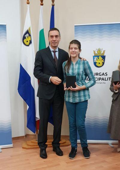13 - СУ Добри Чинтулов - Бургас