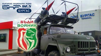 1 - СУ Добри Чинтулов - Бургас