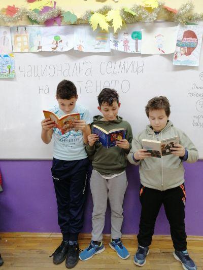 14 - СУ Добри Чинтулов - Бургас